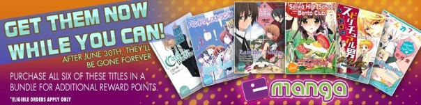eManga Bundle Promotion